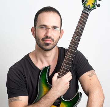 מורה לגיטרה במרכז